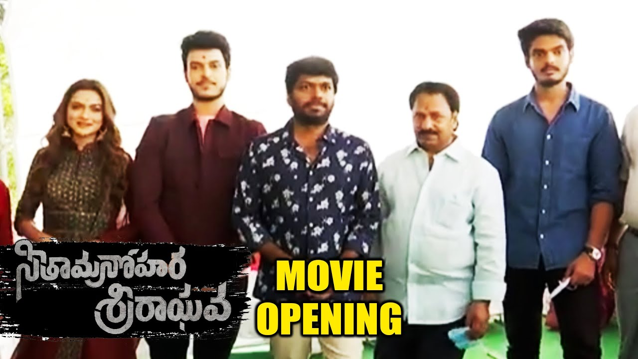 SEETAMANOHARA SRIRAGHAVA' Movie Opening Ceremony | Anil Ravipudi | Tanikella Bharani | Media Hippo