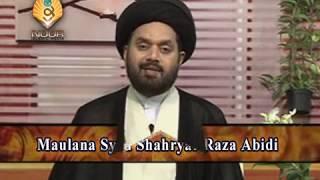 Lecture 2 (Zakat) Rules Regarding Zakat by Maulana Syed Shahryar Raza Abidi