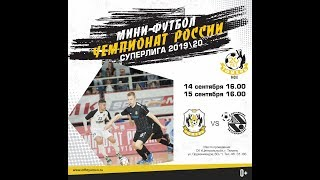 "Суперлига. 2-й тур. ""Тюмень"" - ""Синара"" (Екатеринбург). Матч №2"
