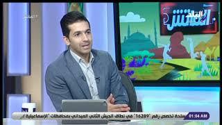 الماتش - لقاء خاص مع أيمن محمد الصحفى بموقع يالا كورة