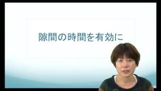 このビデオの情報aroma02.