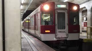 近鉄5211系VX12編成+近鉄1259系VC65編成(準急富吉行き) 近鉄名古屋駅発車‼️
