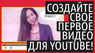 Редактировать видео - просто! Новый Видеоредактор Movavi 12!