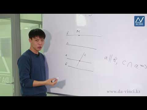 Как определить параллельность прямых