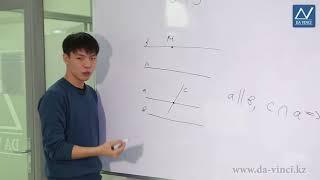 7 класс, 24 урок, Определение параллельных прямых