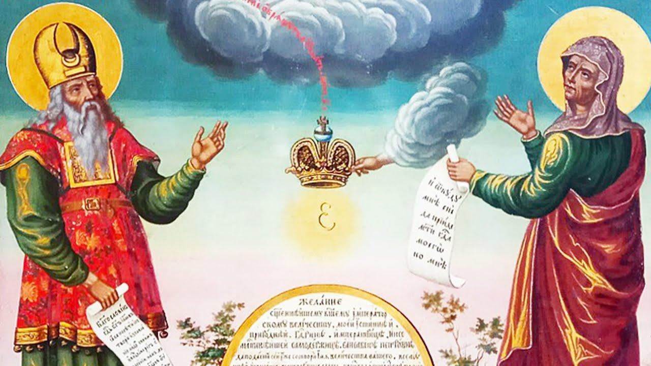 18 сентября - День памяти пророка Захарии и праведной Елисаветы