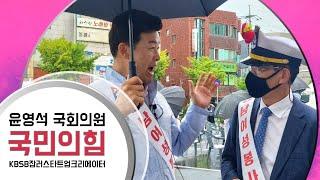 [돝섬]경남여성봉사단 창단식 국민의힘 경남양산갑구 윤영…