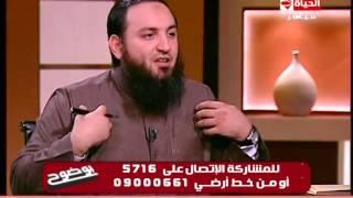 بوضوح - الشيخ عمرو الليثى .. هل الجن يعاشر امراة او جنيه تقع فى غرام رجل ؟