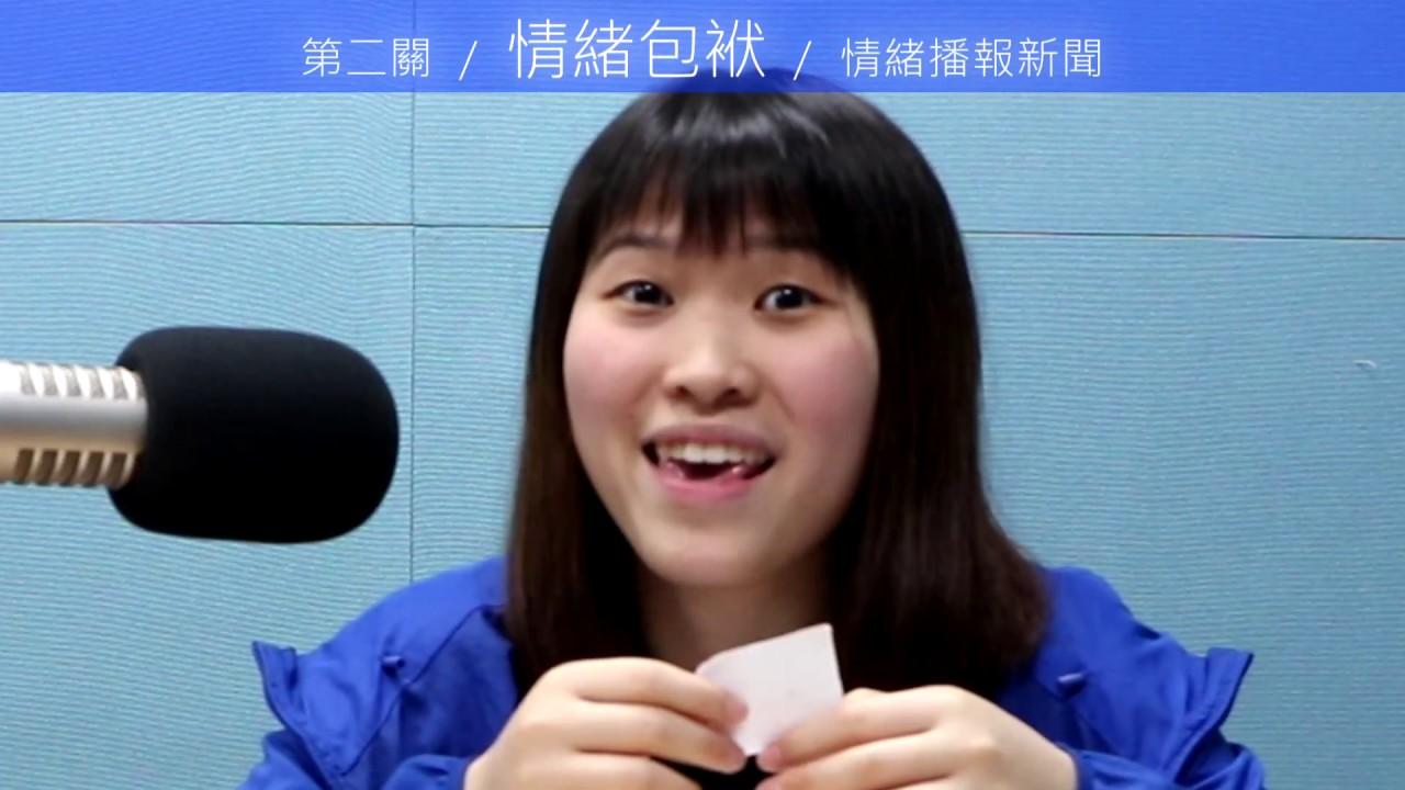 第五屆慈大之聲大麥克【校園美聲】賽制大公開啦!ft.谷歌小姐