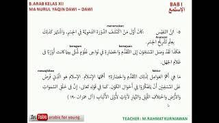 Bahasa Arab Kelas Xii    Bab I  Istima    Arabic For Young   Wawan