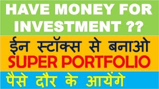 Have Rs 1,00,000 to invest? Make Super Portfolio with these stocks   Fanstastic Nifty