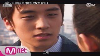 star zoom in seungri spills his guts to taeyang 로봇연기 빅뱅 승리 충격고백 숨겨왔던 나의 빅뱅의 은밀한 동거녀7