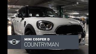 Mini Cooper D Countryman тест-драйв: первый тест дизельного Кантримена в России.