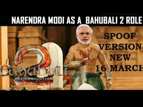 मोदी जी | MODI JI | Baahubali 2 the conclusion trailer | bahubali 2 | Modi As Bahubali.