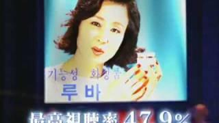 白夜姫 第127話