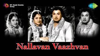 Nallavan Vazhvan | Sirikkindral song