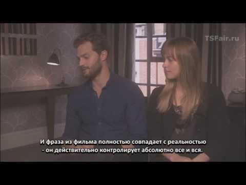 Джейми Дорнан о своём персонаже в фильме «50 оттенков серого» (русские субтитры)