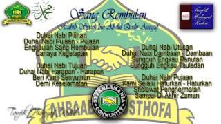 Teks Sang Rembulan - Habib Syech bin Abdul Qodir Assegaf (Ahbaabul Musthofa) + MP3