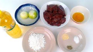 Лучшая диета - сочная КОТЛЕТА!!! Печеночные котлетки |  Fritters beef liver