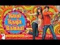Relive The Magic Of Band Baaja Baaraat Ranveer Singh Anushka Sharma mp3