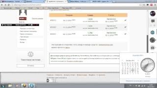 Jobereqs обзор и выплаты с проекта