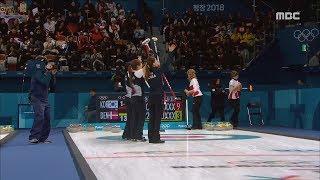 준결승 진출! 9:3 덴마크 상대로 기권승! : 컬링 여자 예선 최종전 대한민국 VS 덴마크