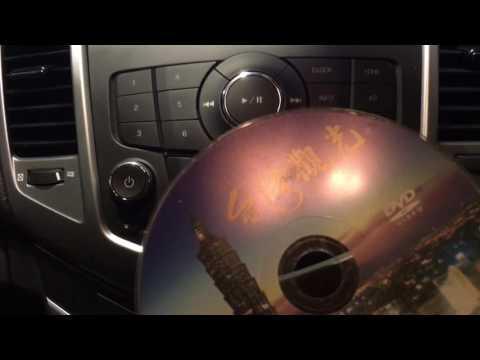 Chevrolet Cruze OE Fit DVD Navigation Unit
