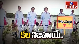 Karimnagar Farmers Happy with Godavari Water |Ponds Filled with Kaleshwaram Water |hmtv Telugu News