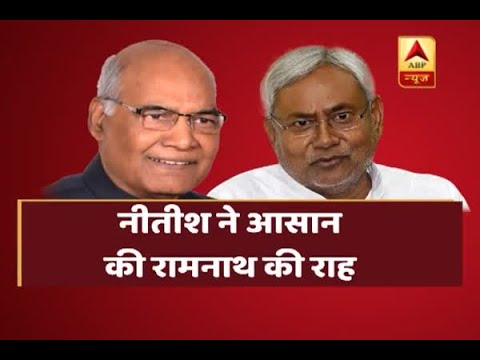 Will Ram Nath Kovind be elected as new President uncontested?