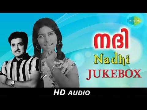 Nadhi - Malayalam Movie Audio Jukebox | Original HD Songs | Prem Nazir, Sharada