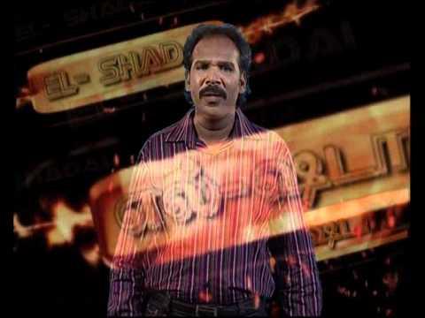 Tamil Christian Song - El-Shaddai DVD Song .wmv