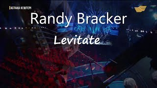 Randy Bracker & ALL JAZZ BIG BAND - Lavitate