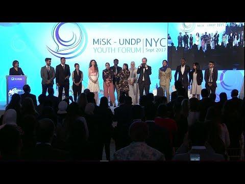 Misk-UNDP Youth Forum 2017