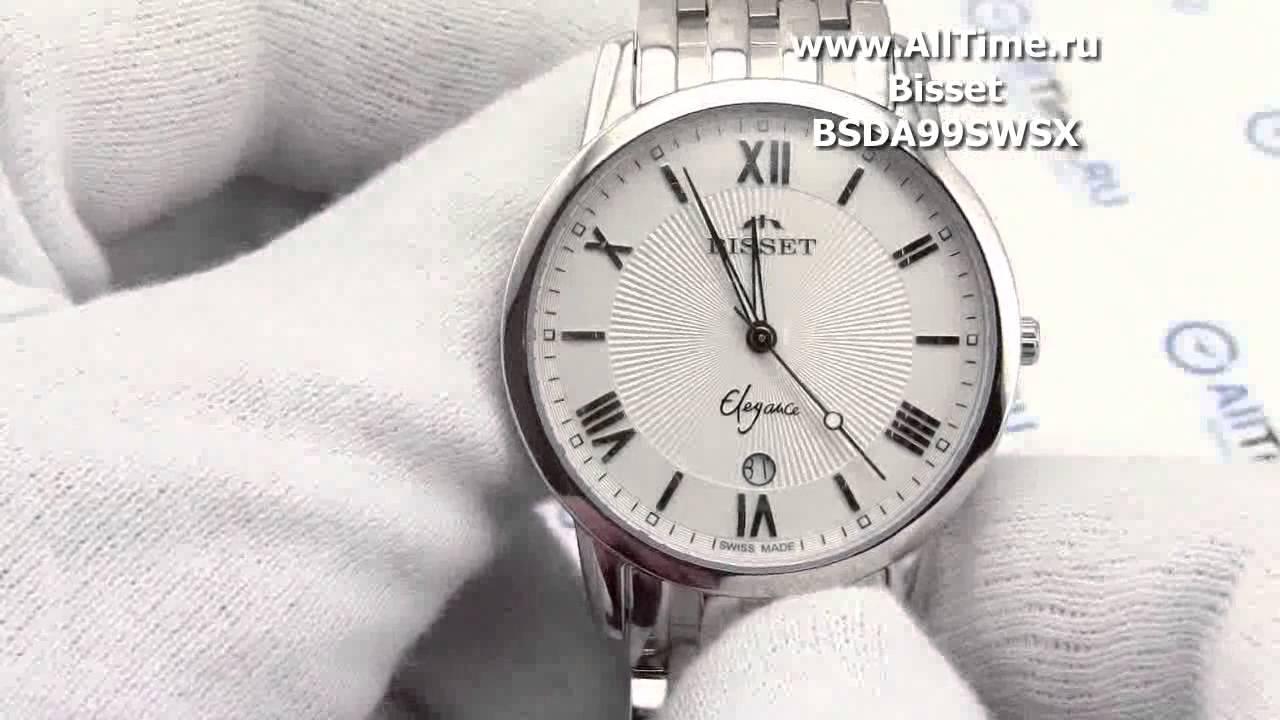 Часы Bisset BSCD60SAWX05BX Часы Casio EFR-558DB-1A