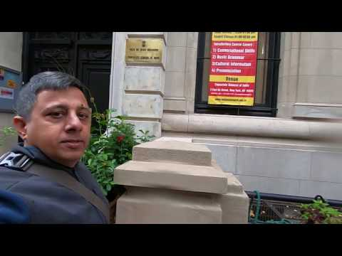 The Joy Of Seeing Indian Consulate In New York City