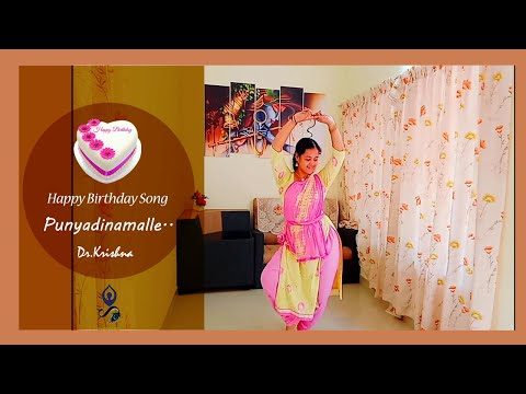 punyadinamalle..|-happy-birthday-song-|-swetha-mohan-|-dance-|-dr.krishna-|-namami