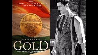 watch full movie Gold online | full movie download Gold akshay kumar new movie 2018