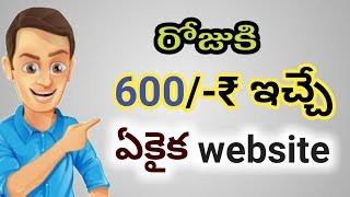 Real copy paste Work live proof 100% real by vijay reddytechnical job online with no investment
