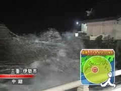Tropical Storm Sinlaku report - Shizuoka Prefecture, Japan