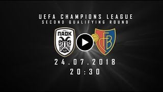 PAOK FC - FC Basel 1893 [promo] - PAOK TV