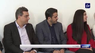 ولي العهد يلتقي عدداً من شباب محافظة إربد (23-4-2019)