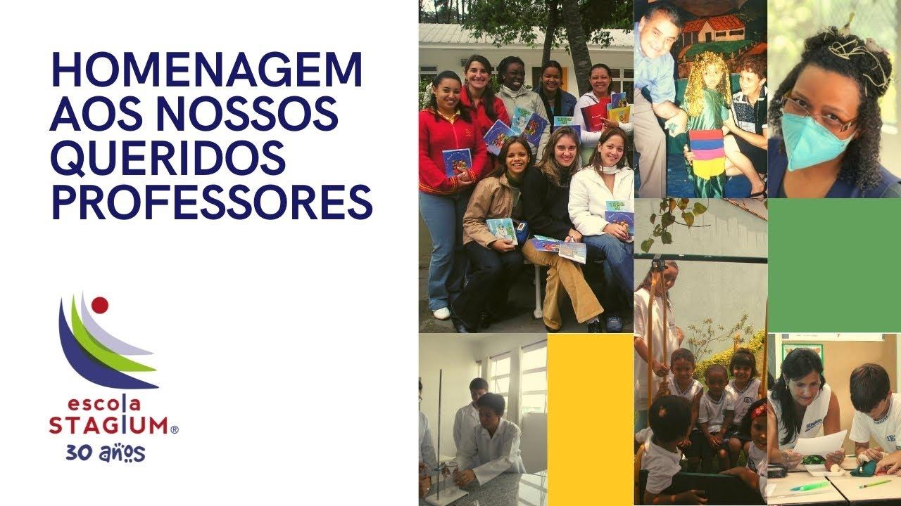 AOS NOSSOS QUERIDOS PROFESSORES