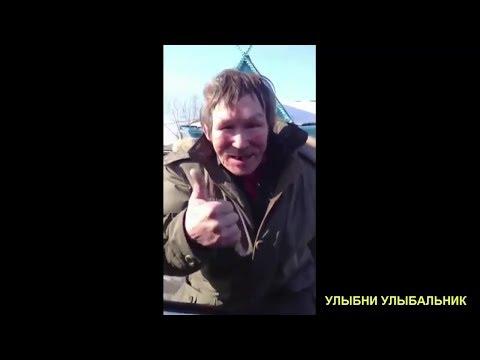 ЛУЧШИЕ ПРИКОЛЫ С АЛКАШАМИ ПОДБОРКА ПРИКОЛОВ 2017
