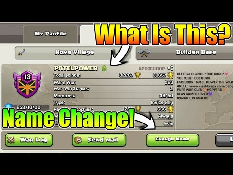 New Update : Clan Name Change In Clash Of Clans | Clash of Clans New 2018 Update Concept