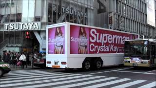 都内渋谷を走行する、Crystal Kay(クリスタル・ケイ) 2011年12月14日...