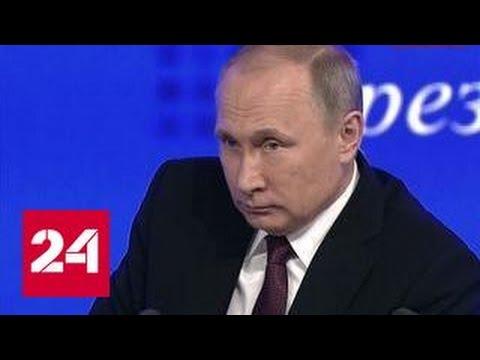 Путин: иногда элиту