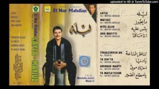 Mustofa Abdullah - Layla