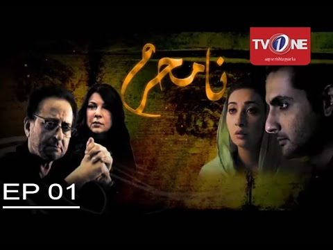 Na Mehram | Episode # 01 | Full HD | TV One Classics | Romantic  Drama | 2013