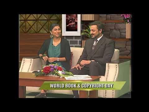 WTM World Book & Copywriters Day