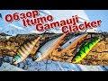 Раттлины Itumo Gamauji 55S и Clacker 75S Отличные Vib для зимы и лета, обзор + игра